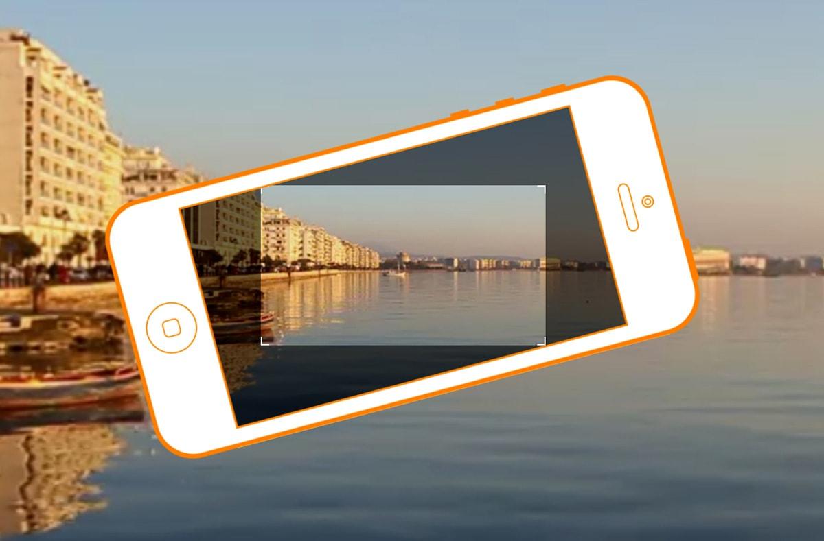 Video Editor App- Horizon